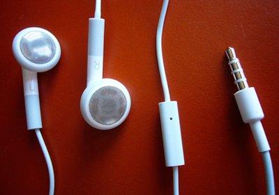 iphone-headphones_071015_124046_PM