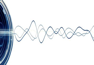 La Dinámica del Sonido